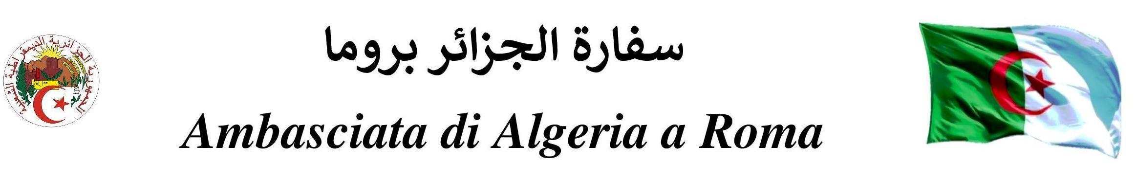 Ambasciata d'Algeria a Roma