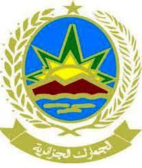 Direzione Generale delle Dogane
