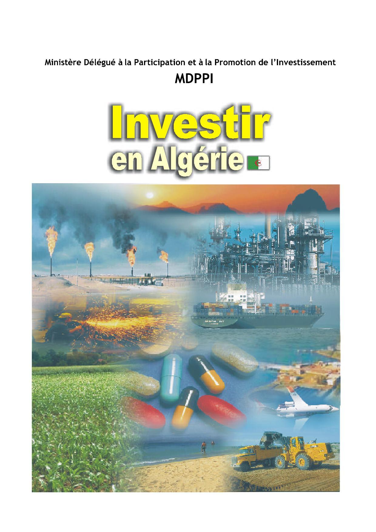 كيف ولمادا الإستثمار بشكل أفضل اليوم في الجزائر