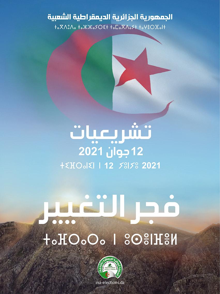 ELECTIONS LEGISLATIVES 12 JUIN 2021